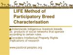 LIFE Method of Participatory Breed Characterisation