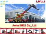 Anhui HELI Co., Ltd