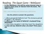 Reading:  The Egypt Game  /  WebQuest