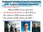 Mathematical point of view for degenerate scale (Laplace and Navier equations)