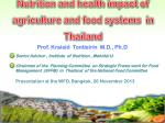 Nutrition and health impact of agriculture and food systems in Thailand