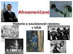 Afroameričané