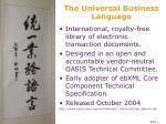 The Universal Business Language