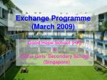Exchange Programme (March 2009)