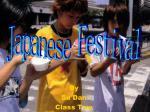 By Su Dan Class Two