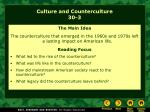 Culture and Counterculture 30-3