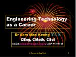 Engineering Technology as a Career