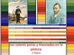 Colores puros y Mezclados