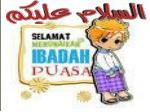 Al- hamdulillah ….. Sudah 19 hari telah kita lalui puasa pada bulan Ramadhan