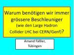 Amand Fäßler, Tübingen
