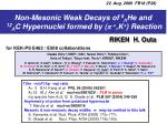 Non-Mesonic Weak Decays of 5 Λ He and 12 Λ C Hypernuclei formed by ( p + ,K + ) Reaction