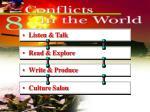 Listen & Talk