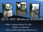 2010 JEC Medical Mission