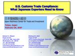 U.S. Customs Trade Compliance:  What Japanese Exporters Need to Know