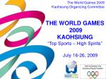 The World Games 2009 Kaohsiung Organizing Committee