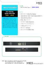 ▶ 구성 • 본체 1RU Rack Type x 1 (NMV-40HD)