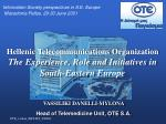 Hellenic Telecommunications Organization