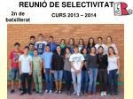 REUNIÓ DE SELECTIVITAT