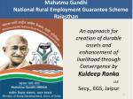 Mahatma Gandhi National Rural Employment Guarantee Scheme Rajasthan