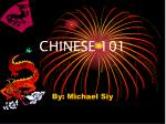 CHINESE 101