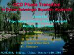 QCD Phase Transition  in Dyson-Schwinger Equation Approach
