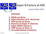 Super B-Factory at KEK