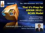 Thai U's Prep for ASEAN 2015 : NCAN Model