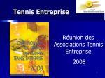 Tennis Entreprise