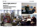 PACS CQM/AVM ILT