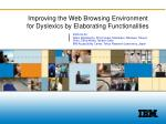Improving the Web Browsing Environment  for Dyslexics by Elaborating Functionalities