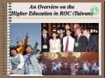 An Overview on the  Higher Education in ROC (Taiwan)
