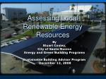 By Stuart Cooley, City of Santa Monica Energy and Green Building Programs