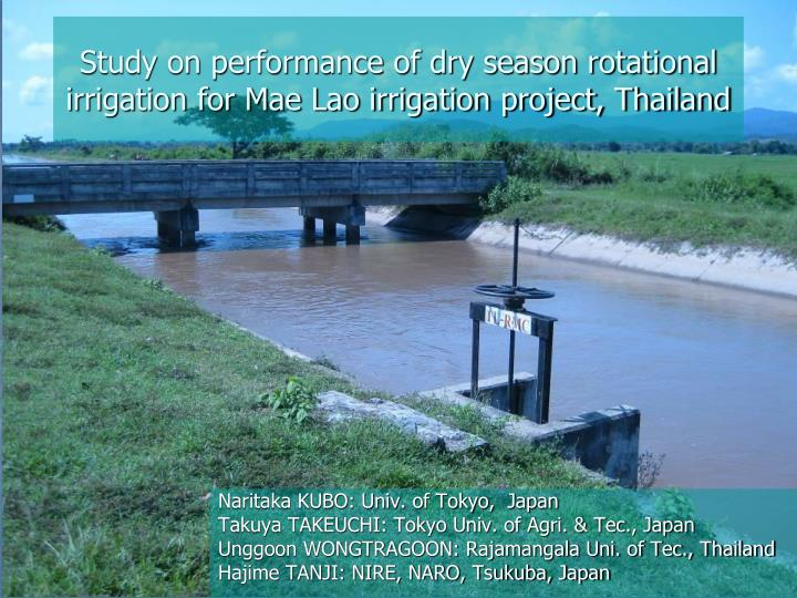 study on performance of dry season rotational irrigation for mae lao irrigation project thailand n.