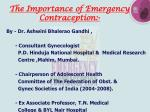 The Importance of Emergency Contraception:-
