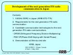 Developments of the next generation ITS radio communication  in Japan