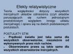 Efekty relatywistyczne