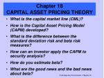 Chapter 18  CAPITAL ASSET PRICING THEORY
