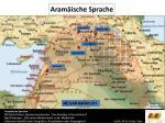 Aramäische Sprache