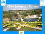 CDM Investor Forum