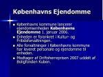 Københavns Ejendomme