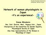 Network of woman physiologists in Japan –it's an experience!-
