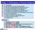 Chap. 4 Techniques of Circuit Analysis