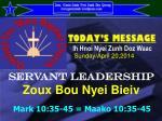 Servant Leadership Zoux Bou Nyei Bieiv