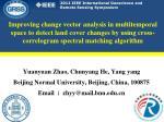 Yuanyuan Zhao, Chunyang He, Yang yang Beijing Normal University, Beijing, China, 100875