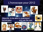 L'horoscope pour 2012