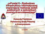 Komenda Powiatowa Państwowej Straży Pożarnej w Krasnymstawie
