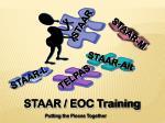 STAAR / EOC Training