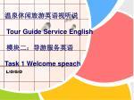 温泉休闲旅游英语视听说 Tour Guide Service English 模块二: 导游服务 英语 Task 1 Welcome speach
