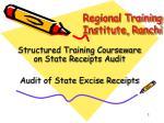 Regional Training Institute, Ranchi