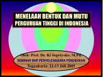 MENELAAH BENTUK DAN MUTU PERGURUAN TINGGI DI INDONESIA